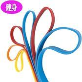 【運動】C-5706大環狀(乳膠)阻力帶-藍色  (只)
