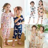 兒童睡衣夏男女童家居服套裝純棉薄款中小童空調服短袖寶寶夏裝-Ifashion