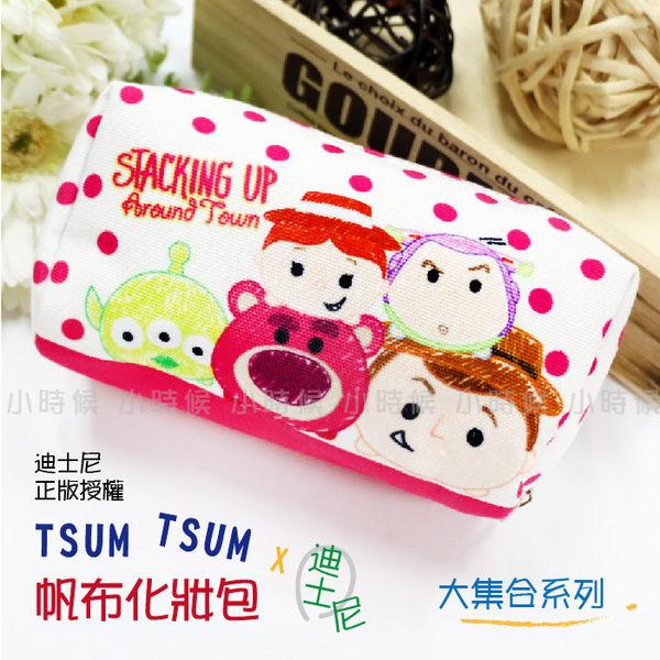 ☆小時候創意屋☆ 迪士尼 正版 玩具總動員 TSUM TSUM 帆布 化妝包 筆袋 收納包 鉛筆盒 手機包