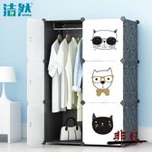 衣櫃 簡約現代經濟型衣櫥衣櫃組裝臥室塑料單人宿舍小號收納櫃-凡屋