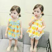女童寶寶衣服幼兒1周歲短袖純棉套裝【聚寶屋】