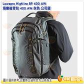 羅普 L182 Lowepro HIGHLINE BP 400 AW 海樂 雙肩後背包 登山旅行包附雨衣 可放筆電 相機 公司貨