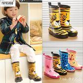 兒童雨靴 雨鞋中筒四季男童女童防滑橡膠中小童套鞋防水鞋 nm9488【Pink 中大尺碼】