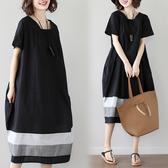 大碼洋裝 連身裙 大碼女裝胖mm遮肚子夏裝正韓洋裝洋氣顯瘦棉麻短袖寬鬆撞色裙子