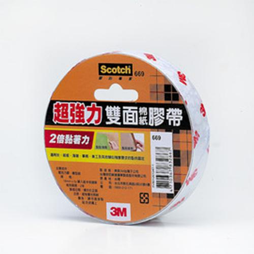 3M 669超強力雙面棉紙膠帶 (寬度:18mm 長度:5yd)