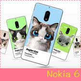 【萌萌噠】諾基亞 Nokia 6 (5.5吋)  可愛大眼萌貓咪保護殼 喵星人彩繪PC硬殼 手機殼 手機套