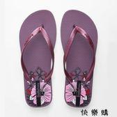 時尚外穿簡約平跟女涼鞋夾腳防滑沙灘涼拖鞋
