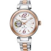 【台南 時代鐘錶 SEIKO】精工 LUKIA 經典開芯機械錶 SSA806J1@4R38-01L0C 半金 34mm