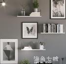 牆上置物架免打孔掛牆鐵藝客廳電視牆面裝飾臥室牆壁書架一字隔板 聖誕節全館免運