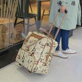 韓版拉桿包小旅行包女大容量手提包