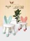 兒童椅子 兒童凳子靠背椅塑料加厚幼兒園寶寶卡通小板凳可愛防滑家用座椅 快速出貨 YYP