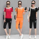 套裝 夏季跑步休閒套裝女士韓版大碼寬松短袖短褲運動服兩件套