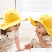 嬰兒帽 男女寶寶嬰童遮陽帽新品韓版兒童帽夏季純棉漁夫帽太陽帽盆帽子潮 居優佳品