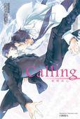 Calling 輕喚我心(全)
