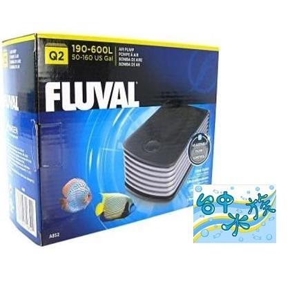 {台中水族} 加拿大 赫根 HAGEN FLUVAL-Q2 極靜音 可微調單孔打氣馬達 特價--