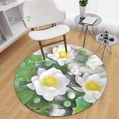 爬行墊地墊遊戲圓形地毯電腦椅轉椅吊籃墊子北歐ins風簡約現代客廳臥室書房 【麥田家居】
