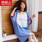 睡裙女夏純棉少女寬鬆可愛卡通睡衣夏季薄款春秋家居服裙子『艾麗花園』