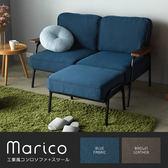 Marico馬力克工業風鐵架L型沙發 / 雙人沙發+腳凳 / 2色 / H&D東稻家居