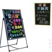 電子熒光板夜光板廣告板發光黑板展示板宣傳海報板 NMS街頭潮人