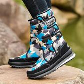 雪靴   雪地靴男冬季保暖加絨靴子防水防滑高筒加厚戶外棉鞋