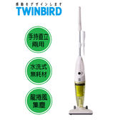 Twinbird直立式吸塵器TC-5121TWG【愛買】
