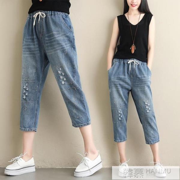 牛仔褲女直筒寬鬆2021新款韓版大碼褲子顯瘦刺繡百搭七分褲子夏裝 母親節特惠