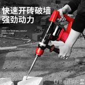 衝擊鑽電錘電鎬多功能大功率沖擊鑽電鑽家用工業兩用電錘電動工具LX爾碩數位