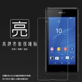 ◆亮面螢幕保護貼 Sony Xperia E3 D2203 保護貼 亮貼 亮面貼 保護膜