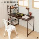 【JL精品工坊】鋼板層架式雙向工作桌/電...