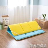 (快出)床墊加厚床褥床墊1.5m床1.8m單人墊被1.2米學生宿舍床墊0.9m地鋪睡墊YYJ