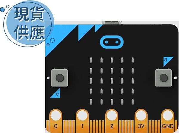 micro bit 開發板