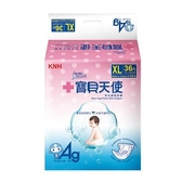 康乃馨寶貝天使嬰兒紙尿褲XL144片(箱)【愛買】