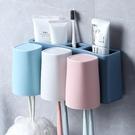 牙刷架 牙刷置物架刷牙杯漱口杯掛牆式衛生間免打孔壁掛吸壁牙具牙缸套裝【幸福小屋】