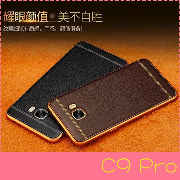 【萌萌噠】三星 Galaxy C9 Pro (C9000)  時尚經典 輕薄電鍍邊框 荔枝紋皮質背殼 全包軟殼 手機殼 外殼