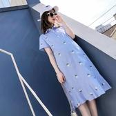 孕婦夏裝連身裙春裝孕婦裙上衣2018韓版新款時尚款中長款襯衫裙