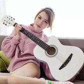 初學者學生30寸民謠木吉他單板新手入門38寸可彈奏練習樂器  樂趣3C