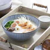 雙12好禮 日式大湯碗陶瓷大號家用大碗餐具6寸碗8寸超大面條商用拉麵碗大碗公