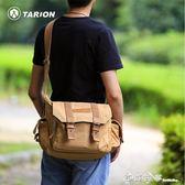 TARION單反相機包女單肩便攜攝影包防水佳能索尼復古微單斜挎包男 西城故事