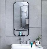 北歐風鐵藝鏡子壁掛鏡長方鏡浴室鏡-50*115cm-J