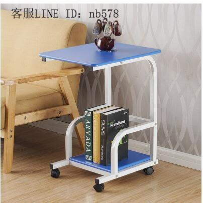 移動邊幾角幾簡約迷你小茶几飲水機置物架客廳沙發邊桌創意小桌子(藍色)
