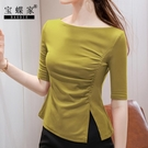 五分袖T恤女裝秋2021新款修身一字領半袖女設計感不規則開叉上衣