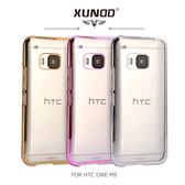 XUNDD HTC ONE M9s / M9 爵士電鍍保護殼 背蓋 硬殼 手機殼