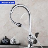 360度不銹鋼二段清洗器(15cm)// 水龍頭節水器 省水器 不生鏽  環保 二段式可調 灑水 水柱