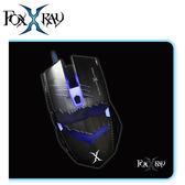 FOXXRAY 狐鐳 FXR-BMP-25 利爪獵狐電競滑鼠+滑鼠墊 組合包