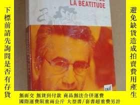 二手書博民逛書店TRAITÉ罕見DU DÉSESPOIR ET DE LA BÉATITUDEY164737 ANDRÉ CO