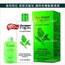 普莉西拉 規那洗髮乳-500ml(各種髮質皆適合)[33246] 染燙髮修護/強健髮根