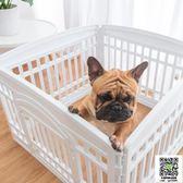 愛麗思狗圍欄寵物狗狗圍欄狗柵欄愛麗絲室內護欄隔離中小型犬籠子 MKS小宅女
