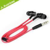 Avantree 短線入耳式耳機-可搭配藍芽接收器使用 40cm長 藍芽接收器專用短線耳機 強強滾