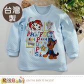兒童保暖內衣 男童裝 台灣製汪汪隊正版三層棉厚款上衣 魔法Baby