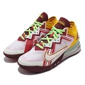 Nike 籃球鞋 Lebron XVIII Low EP Higher Learning 酒紅 黃 氣墊 LBJ 18 男鞋【ACS】 CV7564-102
